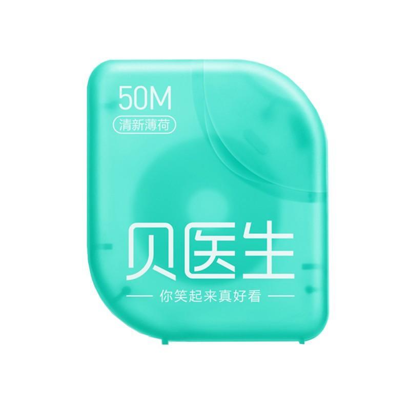 Điện Thoại iPhone X 256GB  - Hàng đã qua sử dụng  - Bạc